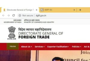 IEC online Application kaise kare ?How to apply Import export license online?