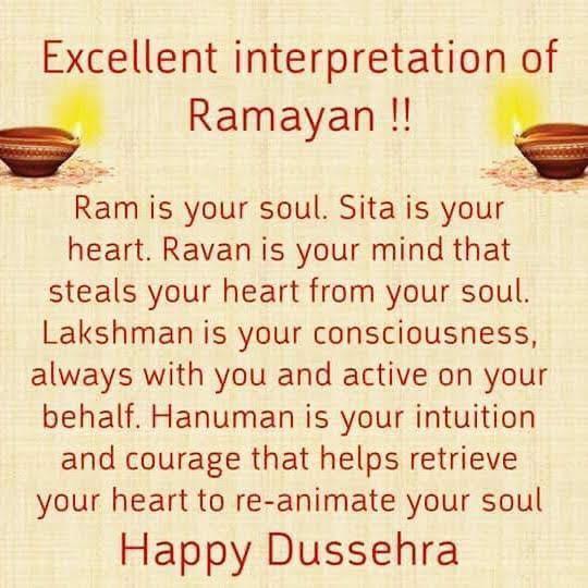 Ramayan quotes